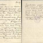 Удостоверение о рождении Г.Бердиева (оригинал) (держатель документа: Государственный комитет Республики Татарстан по архивному делу)