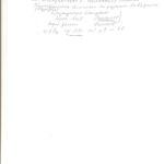 (KZ) Түркістан Автономдық Кеңесттік Социалистік Республикасы Халық Комиссарлары Кеңесінің Төрағасы Т.Рысқұловтың қолымен бекітілген 1923 жылғы 3 желтоқсандағы, №350 бұйрық негізінде Х.Досмұхамедовты ғалымдардың жағдайын түзетуге байланысты Түркістан Комиссия мүшелігіне тағайындау туралы (құжат ұстаушы: Оңтүстік Қазақстан облысының Мемлекеттік мұрағаты қорынан)