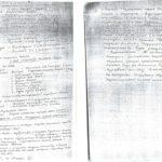 (KZ) М.Тынышпаевтың қазақ тілінде шығарылған кітаптарының тізімі (құжат ұстаушы: Оңтүстік Қазақстан Облысының Мемлекеттік мұрағаты)