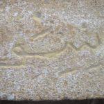 Надпись на стене тюрьмы НКВД (из фондов Государственного историко-культурного заповедника-музея «Азрет Султан», г.Туркестан)
