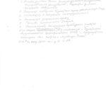 Решение первого Конгресса мусульман Туркестана о создании исполнительного органа «Туркестанский Центральный Совет» и избрании Председателем Мустафы Шокая (держатель документа: Государственный архив Южно-Казахстанской области г. Шымкент)
