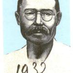 (KZ) Халел Досмұхамедовтың Воронежге жер аударылған жылы. 1932 жыл (Атырау облыстық тарихи-өлкетану мұражайы қорынан)
