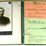 (KZ) Мұстафа Шоқайдың студенттік билеті. Санкт-Петербург университеті (түпнұсқа) (құжат ұстаушы: Қызылорда облыстық тарихи-өлкетану мұражайы)