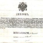 (KZ) Бақтыгерей Құлмановтың дипломы (көшірме) (Атырау облыстық тарихи-өлкетану мұражайы қорынан)