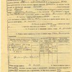 Личный листок учета кадров Ж.Садвакасова (копия) (держатель документа: Карагандинский областной историко-краеведческий музей)