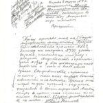 (KZ) У.Танашевтың Қазан университетінің ректорына 1-курсқа қабылдау үшін жазған өтініші (көшірме) (құжат ұстаушы: Атырау облыстық тарихи-өлкетану мұражайы)