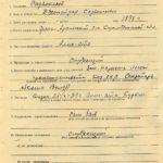 Анкета арестованного Ж.Садвакасова (держатель документа: Карагандинский областной историко-краеведческий музей)