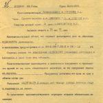 Протокол заседания суда над Ж.Садвокасовым, 1938 год (держатель документа: Карагандинский областной историко-краеведческий музей)