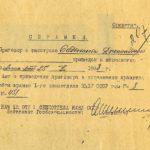 Приговор о расстреле Ж.Садвакасова, 1938 год (держатель документа: Карагандинский областной историко-краеведческий музей)