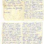 Письмо жены Ж.Садвокасова Елизаветы, 1989 год (держатель документа: Карагандинский областной историко-краеведческий музей)