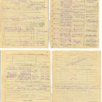 Қызметкерлерді есепке алу қорындағы Ә.Ермековтың жеке парағы (К. Өскембаевтың жеке қорынан)