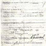 Ә.Ермековтың тұтқыннан босатылғандығы жайлы анықтама, 1947 жыл (К.Өскембаевтың жеке қорынан)