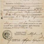 Сыртанов Барлыбектың жол жүру билеті (түпнұсқа), (Құжат ұстаушы: Елдос Тоқтарбай)