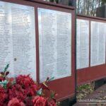 (KZ) Қуғын-сүргін құрбандарының аты жазылған мемориалдық тақта. (Құжат ұстаушы: Ахмет Бірімжановтың шөбересі Лейла Айтхожинаның жеке қорынан алынған)